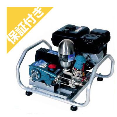 正規品 供え プレミア保証プラス付き 丸山 MS415EA-LS エンジンセット動噴