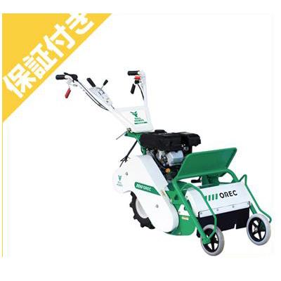 【プレミア保証プラス付き】 共立 HR402 自走式草刈機 ミニ ハンマーナイフモア 【刈幅:400mm】