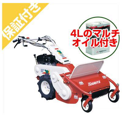 【プレミア保証プラス付き】 【共立】 HR532 自走式草刈機 ハンマーナイフモア 【刈幅:520mm】 【ギヤオイルとしても使える。マルチSTOUオイル4L付き】