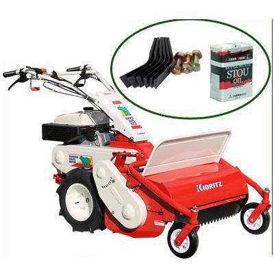 【共立】 自走式草刈機 HR663 ハンマーナイフモア 【替刃&オイル4L付】 HR662の後継機です。