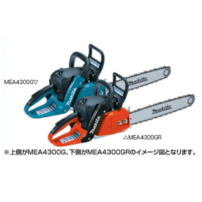 【マキタ】 エンジンチェンソー MEA4300GR【18インチスプロケットノーズバー】【95VP仕様】