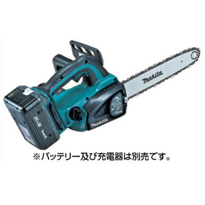 【マキタ】 充電式チェンソー MUC350DZ 本体のみ【バッテリ・充電器別売】 【14インチバー】