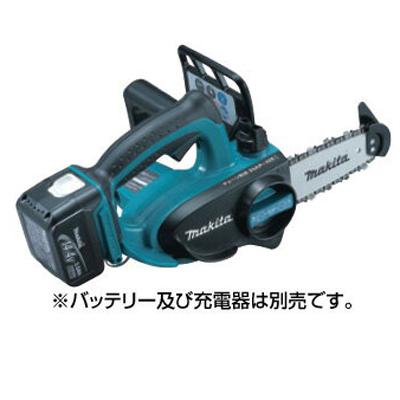 【マキタ】 充電式チェンソー UC121DZ 本体のみ【バッテリ・充電器別売】 【4.5インチバー】
