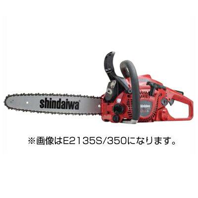 【新ダイワ】E2135S/350VX チェ-ンソー チェンソー 【14インチスプロケットノーズバー】【91VXL仕様】