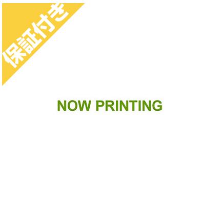 【プレミア保証付き】 【ハスクバーナ】 535iXP 充電式チェンソー チェーンソー 【12インチスプロケットノーズバー】 【90PX仕様】 【バッテリー・充電機別売】