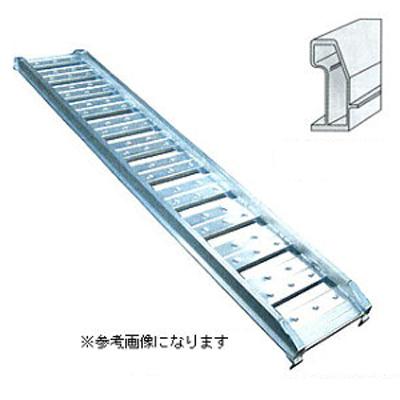1.2t アルミブリッジ 2本セット アルミス アルミブリッジ 小型建機·農機用 ABS-210-30-1.2 【ツメ式】【有効長2100×有効幅300(mm)】【210cm 30cm 1.2t】【最大積載1.2t/セット(2本)】【代引不可】 道板 歩み板 ラダー