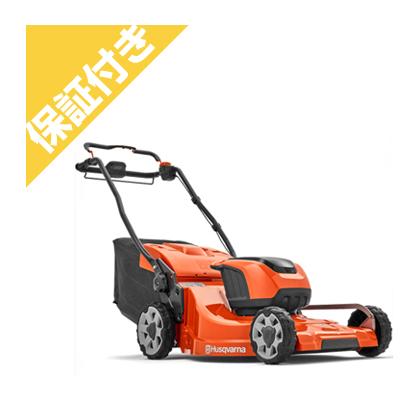 【プレミア保証付き】 【ハスクバーナ】 LC353iVX 充電式芝刈機 【自走式】 【刈幅:530mm】 【バッテリー2個・充電器付】