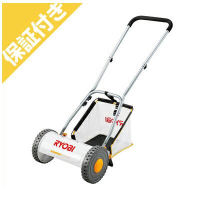【プレミア保証付き】リョービ 手動式芝刈機 HLM-3000