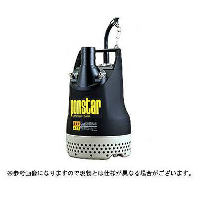 工進 汚水用 水中ポンプ ポンスター PX-540【50Hz】
