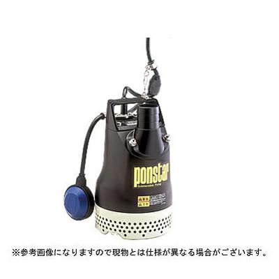 印象のデザイン 工進 ポンスター 水中ポンプ PX-650A【60Hz】:アグリズ店 汚水用-DIY・工具