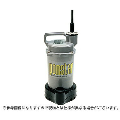工進 汚水用水中ポンプ ポンスター PSK-53210【50Hz】