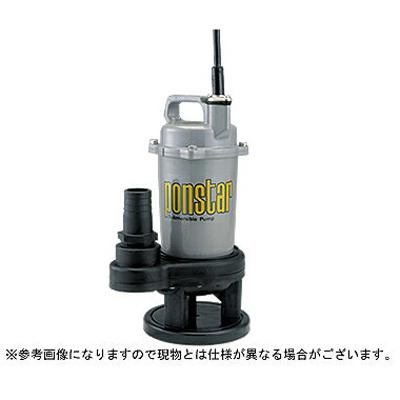 工進 汚水用水中ポンプ ポンスター PSK-540X【50Hz】