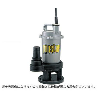 工進 汚水用 水中ポンプ ポンスター PSK-640X【60Hz】