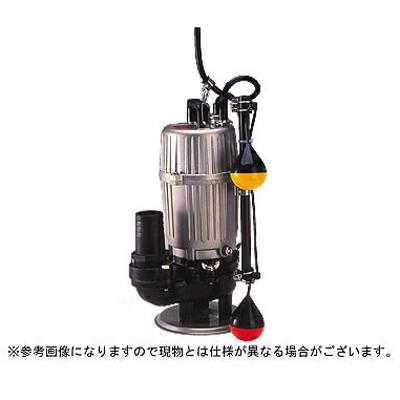 工進 汚水用水中ポンプ ポンスター PSK-65020A【60Hz】