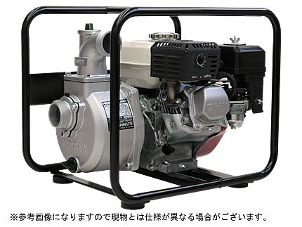 工進 4サイクルエンジンポンプ KH-50G(ハイデルスポンプ)【ホンダエンジン搭載】