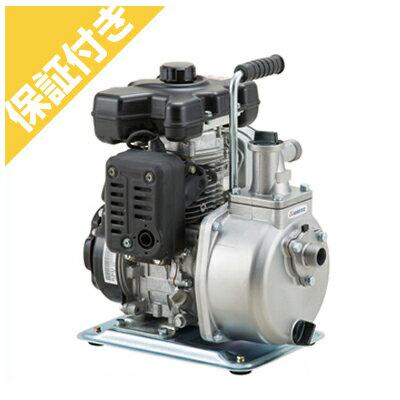 【プレミア保証プラス付き】共立 エンジンポンプ KEP25GM