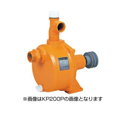 共立 単体ポンプ KP-300P