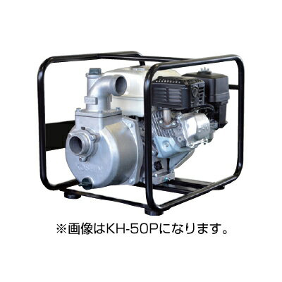工進 4サイクルエンジンポンプ KH-40P(ハイデルスポンプ)