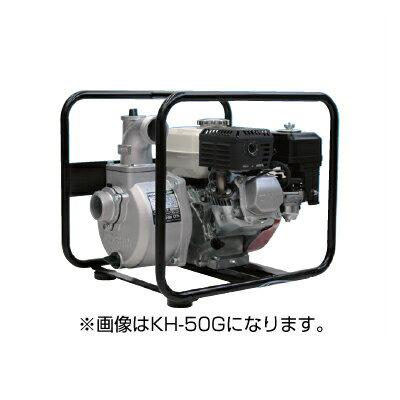 工進 4サイクルエンジンポンプ KH-50GT(ハイデルスポンプ)