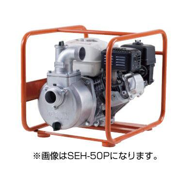 工進 エンジン式ポンプ SEH-50V