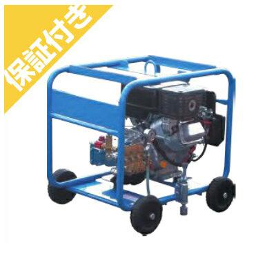 【プレミア保証プラス付き】丸山製作所 エンジン高圧洗浄機 MKF2015-2
