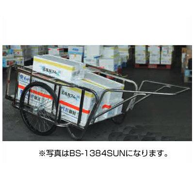 お手頃価格 【個人宅配送】ハラックスステンレス運搬車 BS-1384SUT【メーカー直送・】:アグリズ店-DIY・工具