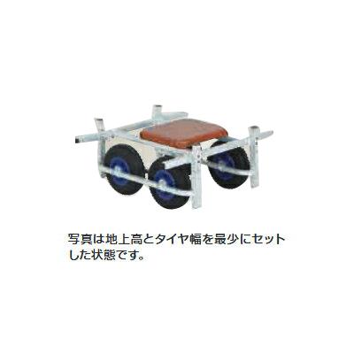 【個人宅配送OK】ハラックスアルミ運搬車 CM-600S【メーカー直送・代引不可】