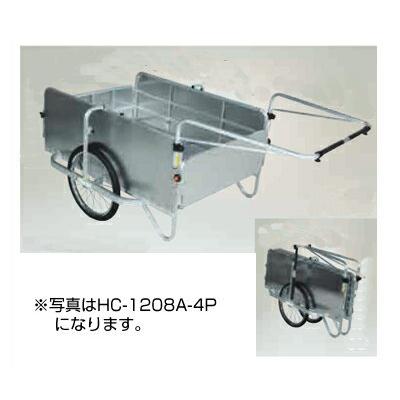 ハラックスアルミ運搬車 HC-1208NA-4P【メーカー直送・代引不可】