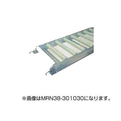 【初回限定】 MR30-301020:アグリズ店 【個人宅配送OK】ハラックスローラーコンベア-DIY・工具