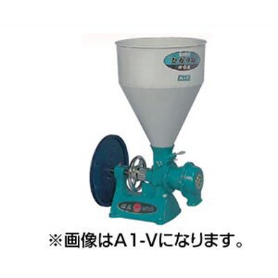 国光社 製粉機 粉砕機 ひかり号 A2-V (モーターなし) 國光社 KOKKO