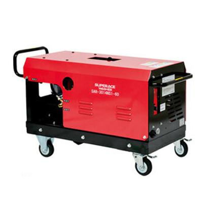スーパー工業 高圧洗浄機 SAR-2020NS1-50 モーター式高圧洗浄機 【代引不可】