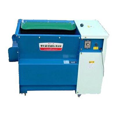 佐藤農機 ニンジン自動洗機(超小型) CS25TC型 小型・軽量の人参洗浄機 (にんじん洗機)