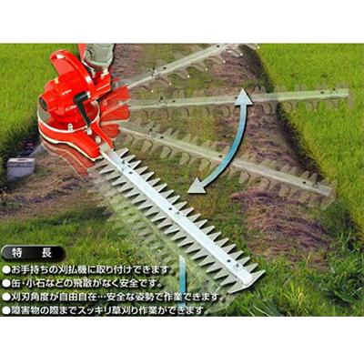 【ニシガキ】L型バリカン400 N-831【400mm】【両刃タイプ】【草刈機アタッチメント】