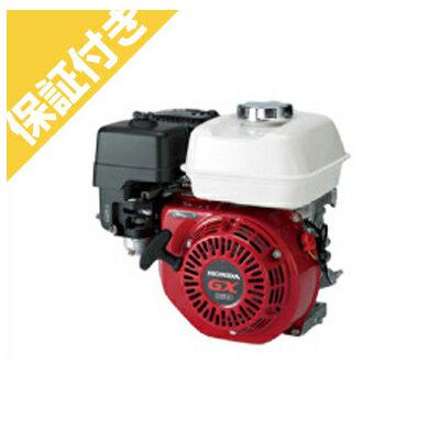 【プレミア保証プラス付き】ホンダ 汎用中型エンジン GX160NJG