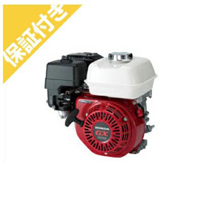 【プレミア保証プラス付き】ホンダ 汎用大型エンジン GX200NJG