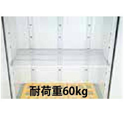 丸山製作所 玄米保冷庫 MRF014M-2用 棚 (棚1枚のみ) 【代引不可】