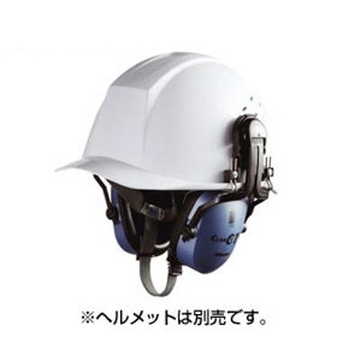 ゼノア 防音具 クラリティC1H【369992411】