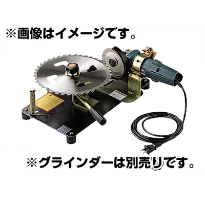 ゼノア 30P笹刈刃用 研磨機 SK-320N 草刈刃 刈払機用 草刈機用 (グラインダー無し) 【629906089】