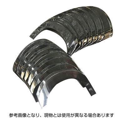 必ず刻印形式をご確認下さい 1本バラ売り 東亜重工 ナタ爪 定番 単品 期間限定で特別価格 R Y82