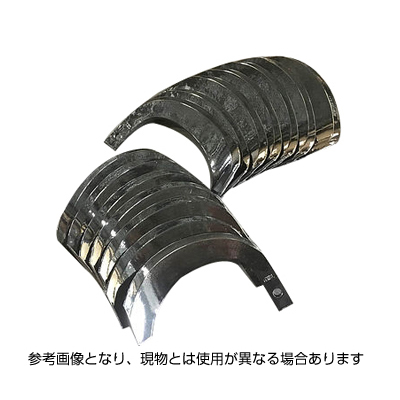 ヤンマー トラクター 2-69 東亜重工製 ナタ爪 耕うん爪 耕運爪 耕耘爪 トラクター爪