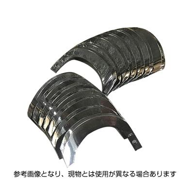 ヰセキ トラクター 3-124 東亜重工製 ナタ爪 耕うん爪 耕運爪 耕耘爪 トラクター爪