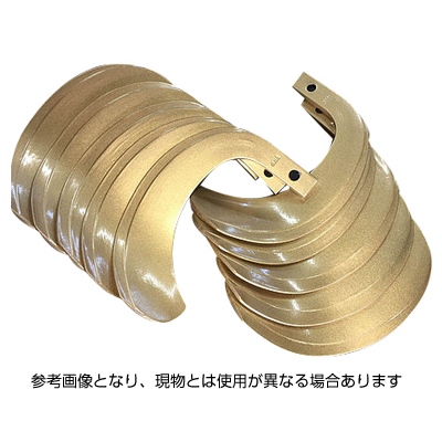 シバウラ トラクター 65-04 東亜重工製 ゴールド爪 耕うん爪 耕運爪 耕耘爪 トラクター爪