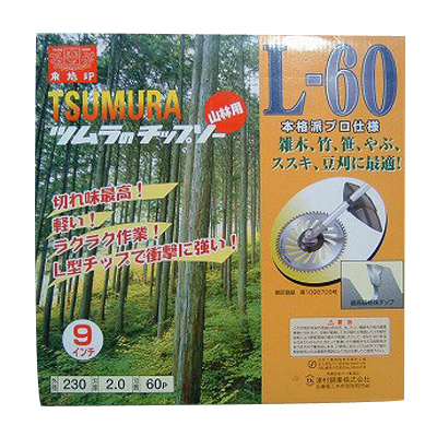 For mowing tipped Tsumura L-60 tipped mountain forests for 230 mm-60 pieces blades one immigration tipped