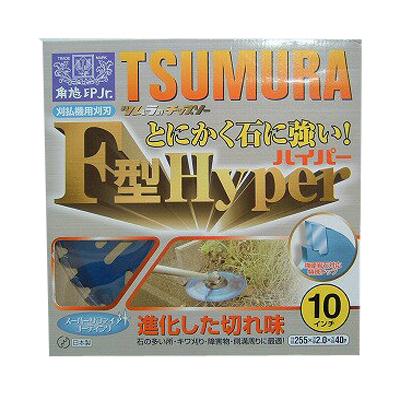 草刈用チップソー ツムラ F型ハイパー チップソー 255mm 40枚刃 25枚入 チップソー