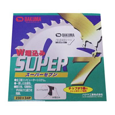 【草刈機 刈払機用】 【チップソー】 スーパー7 【バクマ】 【230mm】 【34枚刃】 5枚入