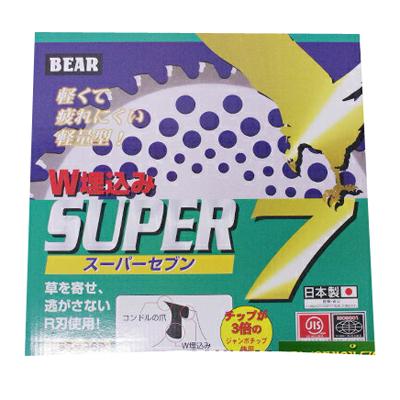 【草刈機 刈払機用】 【チップソー】 スーパー7 【バクマ】 【255mm】 【36枚刃】 30枚入