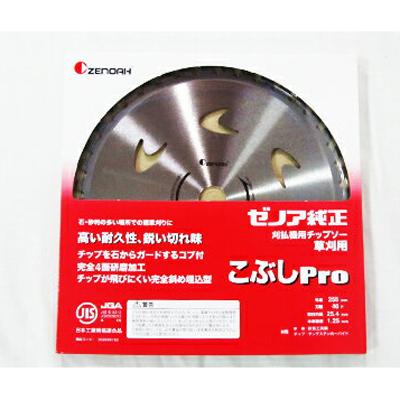 ゼノア 純正チップソー SuperこぶしPro 230mm 36枚刃 10枚入 【草刈刃 刈払機用 草刈機用】