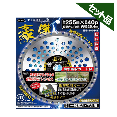 驚きの値段 ハートフルジャパン チップソー 豪傑 230×36P 10枚入 信用