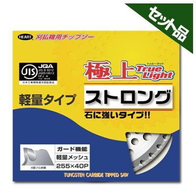 ハートフルジャパン チップソー 極上 ストロング 230×36P 30枚入