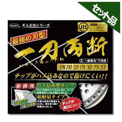 ハートフルジャパン チップソー 一刀両断 230×36p 10枚入